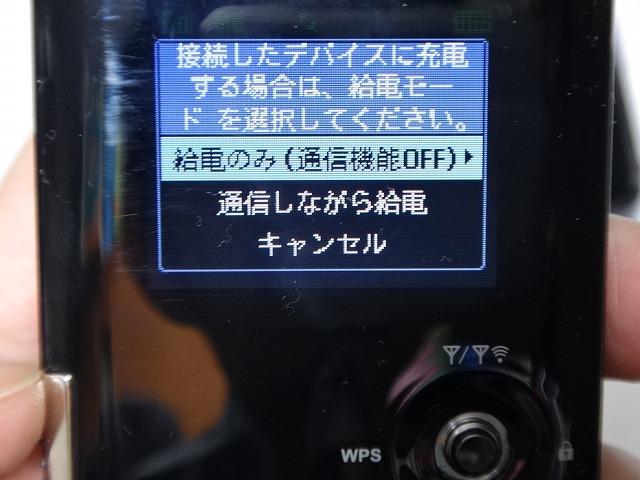 l-03e_use05