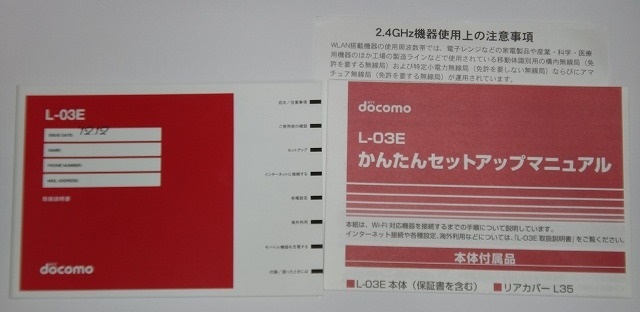 l-03ebg2