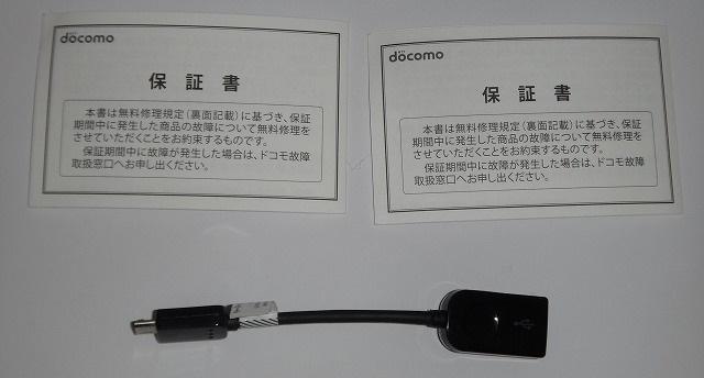 l-03ebg4
